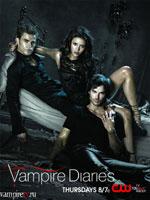 Дневники вампира смотреть онлайн