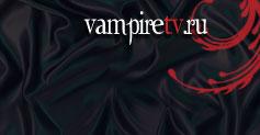 Скачать бесплатно Дневники вампира